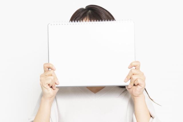自粛中でも簡単にできる白い紙を使った当たる復縁おまじない